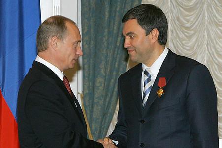 Владимир Путин должен победить в первом туре— такую задачу перед штабом ставит Вячеслав...