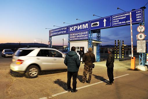 На паромной переправе «Крым» в Керчи