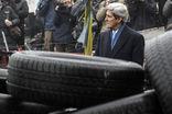 Визит главы Госдепа США на Украину. Онлайн-трансляция