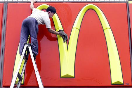 ���� �������� McDonald's ����� ���� ������� ��-�� ��������� ����������������
