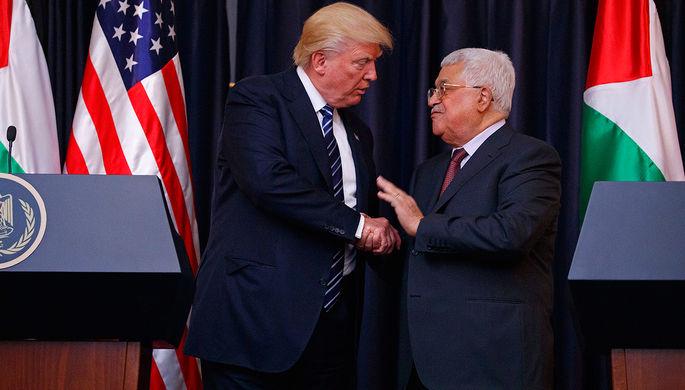 «Решение Трампа неможет придать легитимность Израилю»— Махмуд Аббас
