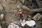 В Пакистане в двух взрывах у офисов кандидатов на парламентских выборах погибли девять человек. Об...