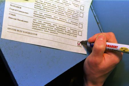 Четверть россиян не имели своего кандидата на выборах