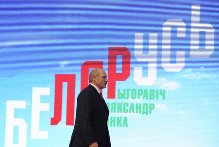 Lukashenko denied accreditation for London Olympic Games &mdash; Gazeta.Ru 