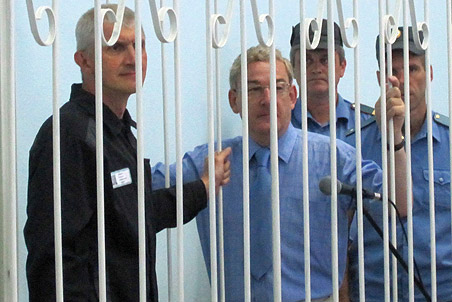 Khodorkovskys ex-business partner to be released in July 2013 — Gazeta.Ru