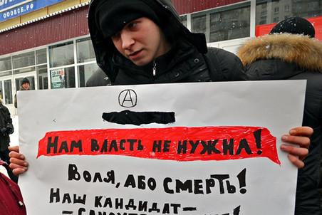 Задержанный по подозрению в убийстве 20-летнего самарского антифашиста Никиты Калина отказался от признательных показаний