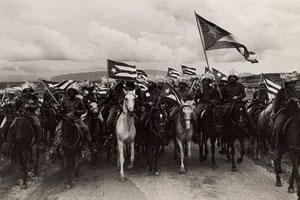 В ЦСК Гараж открылась выставка «Куба в революции»