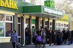 Пенсии и зарплаты бюджетникам в Крыму будут выплачивать российские банки