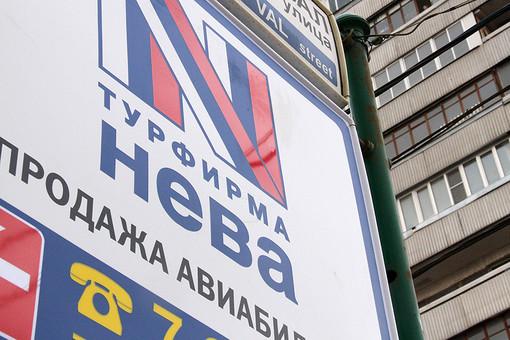 Реклама туристической компании «Нева»