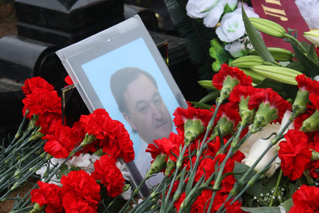 Прекращено уголовное дело в отношении бывшего сотрудника медчасти Бутырки