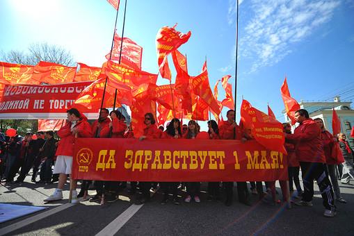 В Москве 1 мая пройдут демонстрации коммунистов, левых сил и националистов, но никто из них не воспользуется гайд-парками.