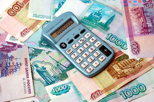 Официальный курс рубля к доллару