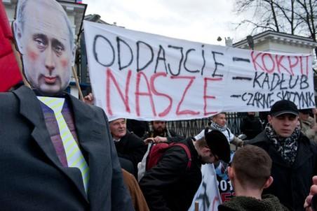 Сборной России в Варшаве угрожают митинги