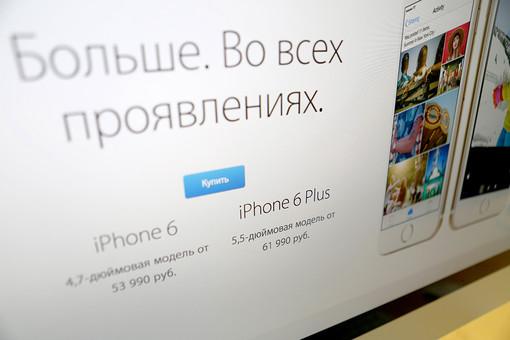 ���� �� iPhone ���������� ������������