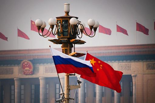 Самым большим другом России жители нашей страны продолжают считать Китайскую Народную Республику