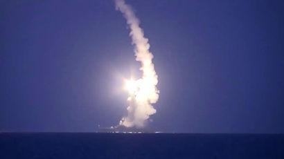 Россия опробовала на боевиках флот и новые крылатые ракеты