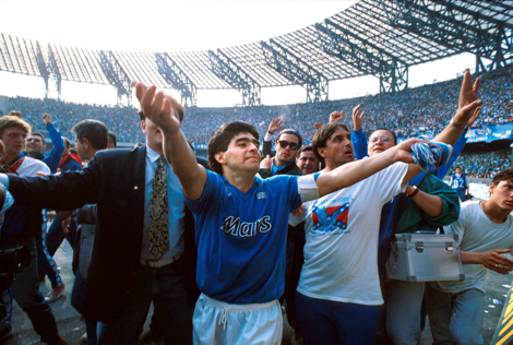 Теперь Марадона может вернуться в Неаполь