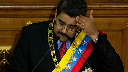 Венесуэла ждет дефолта