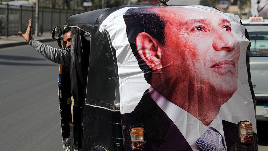 Действующий президент Египта набрал навыборах 97% голосов