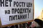Российские граждане не верят в возможность протестов, но все большее их количество готовы в них участвовать
