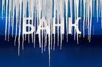 """Семенченко не писал рапорт об отставке с должности комбата """"Донбасса"""". Страница была взломана, - пресс-служба - Цензор.НЕТ 1404"""