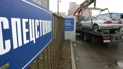 Пьяных водителей обяжут вносить залог за задержанную машину
