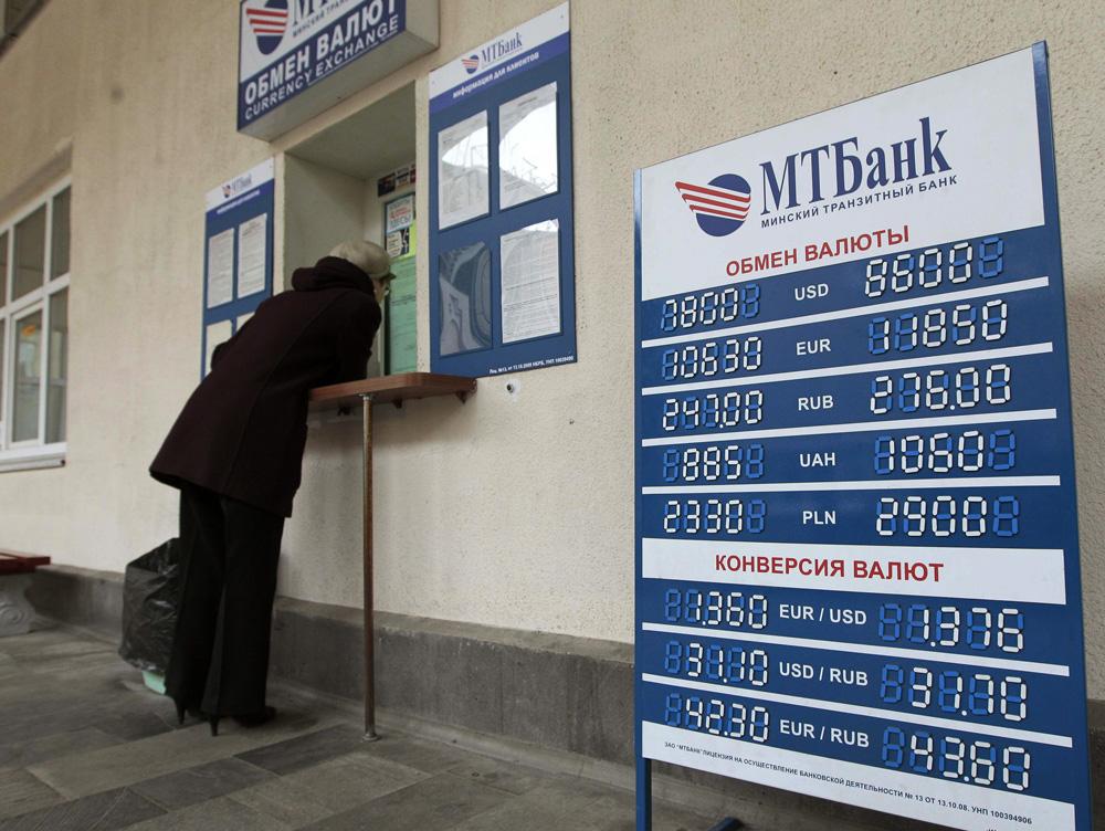 Курс доллара к рублю белоруссии