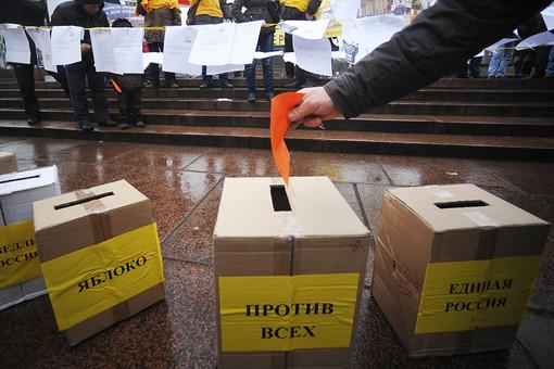 Россияне хотят вернуть графу «против всех»