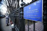 Посольство Украины в России настаивает на нелегитимности референдума в Крыму