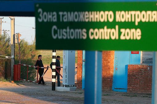 Российско-казахстанская граница