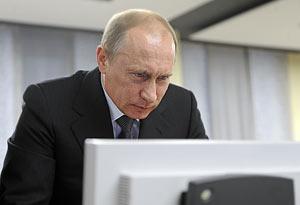 Рында позвола Путина в интернет Rinf