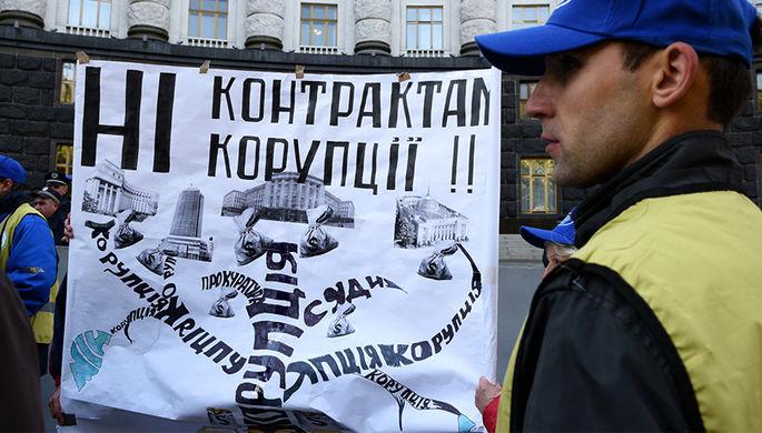МВФ: Украина из-за коррупции теряет больше годового роста ВВП