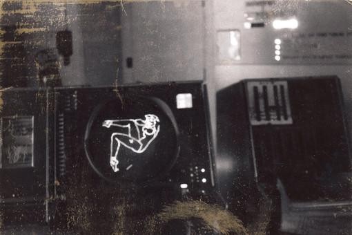 Первое изображение на компьютере