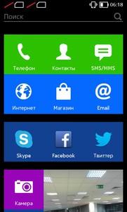 Интерфейс Nokia X