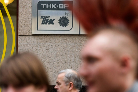 Rosneft looks to buy out TNK-BP and vastly increase reserves &mdash; Gazeta.Ru 