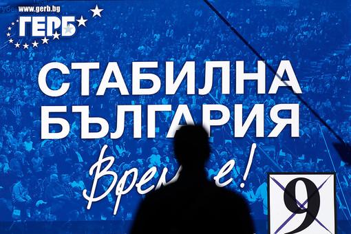 Россия - националистическая и агрессивная держава, - президент Болгарии - Цензор.НЕТ 1094