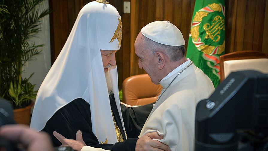 Патриарх Российской Православной Церкви и Папа Римский встречаются на земле Кубы