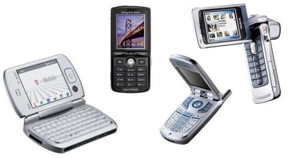 Сотовые телефоны образца 2005 года