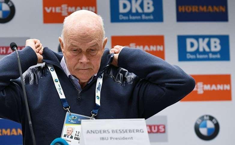 Президент Союза биатлонистов желает покинуть собственный пост из-за допингового расследования