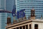 Фонды национального благосостояния Норвегии, Катара и Азербайджана собираются выкупить по минимальной цене более половины допэмиссии ВТБ