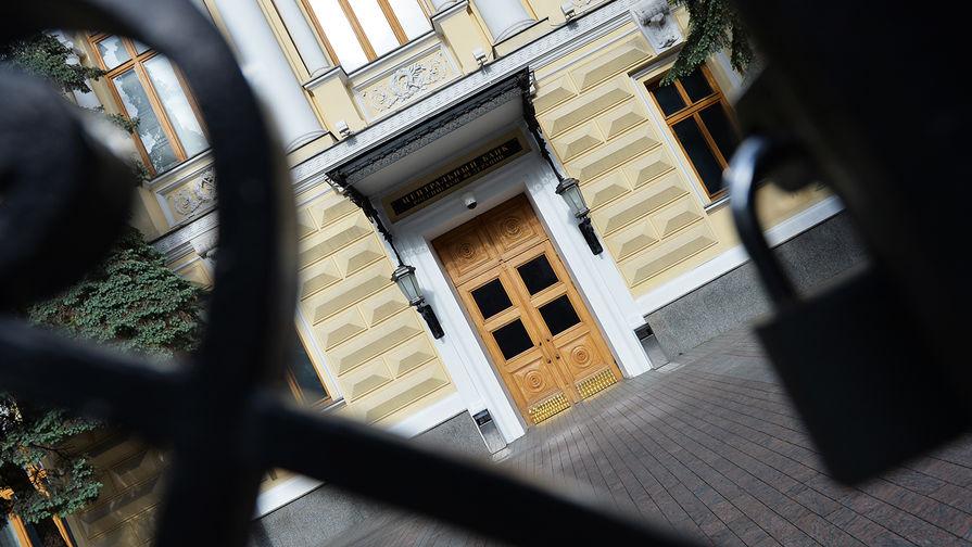 ЦБотозвал лицензии убанка «Москва» и«УМ-Банка»
