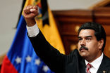 В Венесуэле начинается предвыборная борьба: на 14 апреля назначены президентские выборы, основные кандидаты подают документы в понедельник
