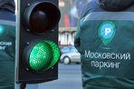Платную парковку не стали распространять на улицы в районе зданий Госдумы, Генпрокуратуры, ЦБ и СФ
