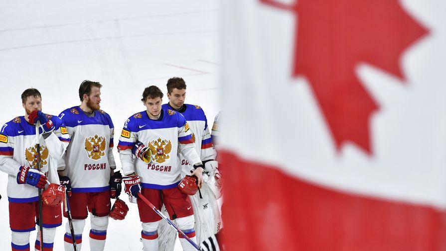 Канада ожидается аншлаг: Наматче Кубка Первого канала похоккею РФ
