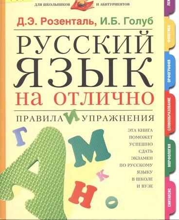 мини сочинение на тему зачем мне нужен родной язык: