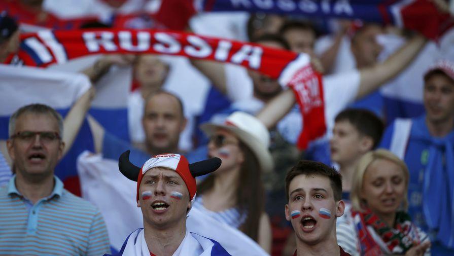 Американские СМИ назвали форму русских  спортсменов самой стильной наОИ
