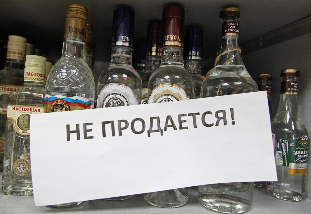 """В Ярославской области открыта """"горячая линия"""" по фактам незаконной торговли алкоголем."""