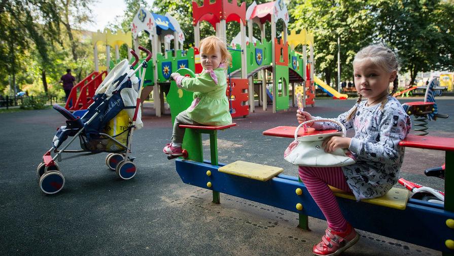 Государственная дума утвердила закон овыплате детских пособий до 3-х лет