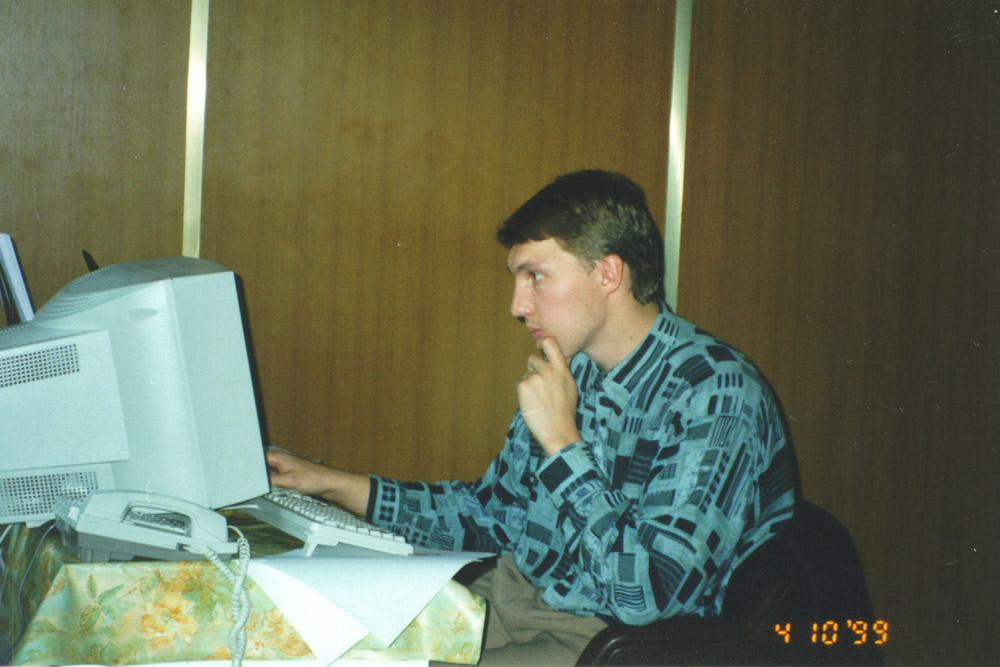 ������� ��������� (1999 ���)