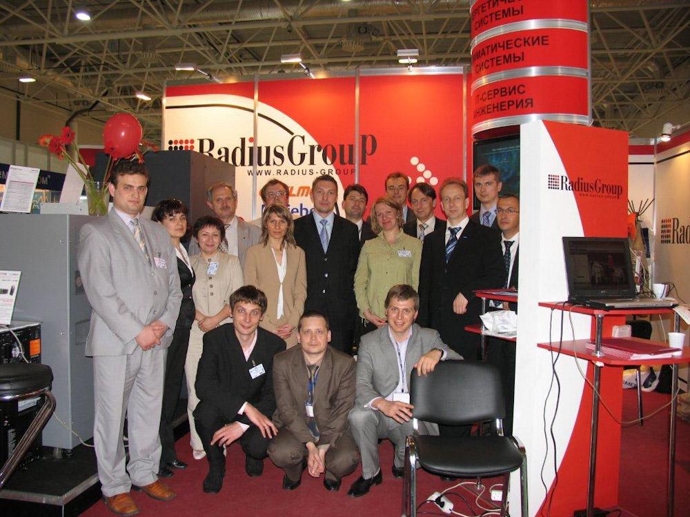 RadiusGroup �� «�������������� 2007»